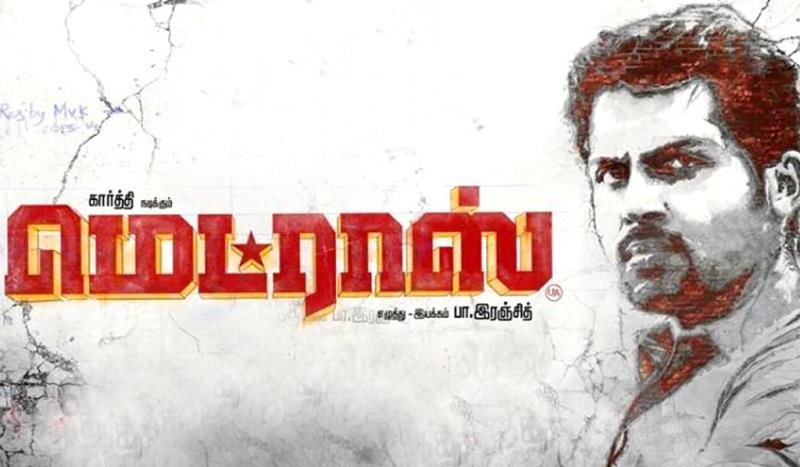 Madras Movie Review